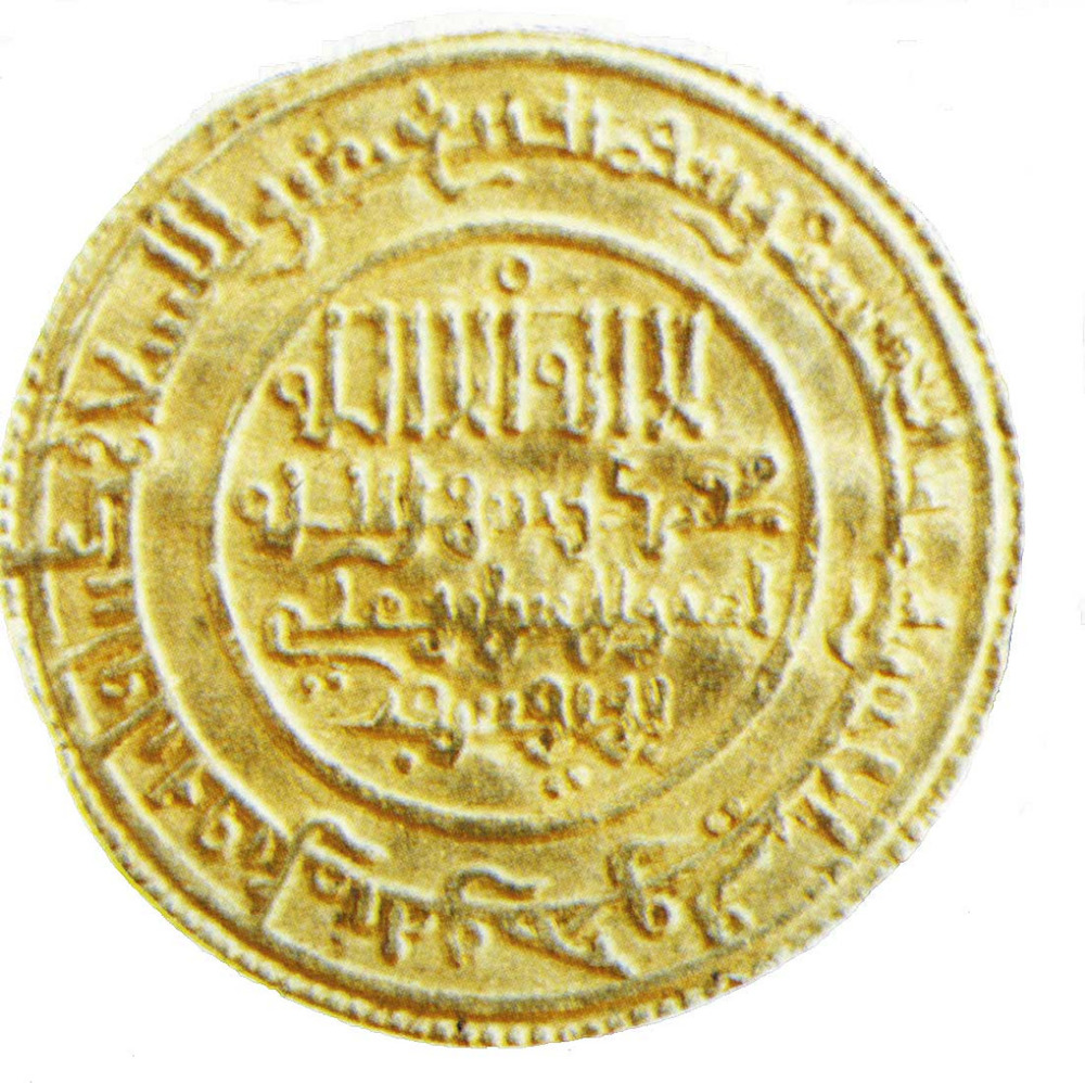 Dinar almoràvid trobat a ses Casetes, Sant Josep. Foto: cortesia del Museu Arqueològic d´Eivissa i Formentera.