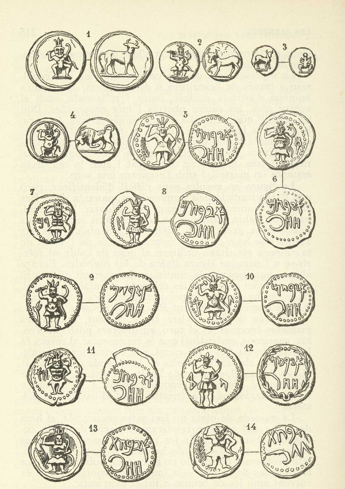 &Egrave;poca feniciop&uacute;nica. L&agrave;mina dedicada a les monedes punicoebusitanes de l´obra d´&Agrave;lvar Campaner Fuertes <em>Numism&agrave;tica balear</em>.