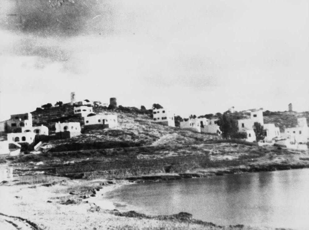Vista antiga de la barriada de ses Figueretes. Foto: Raymar / Arxiu Històric Municipal d´Eivissa.