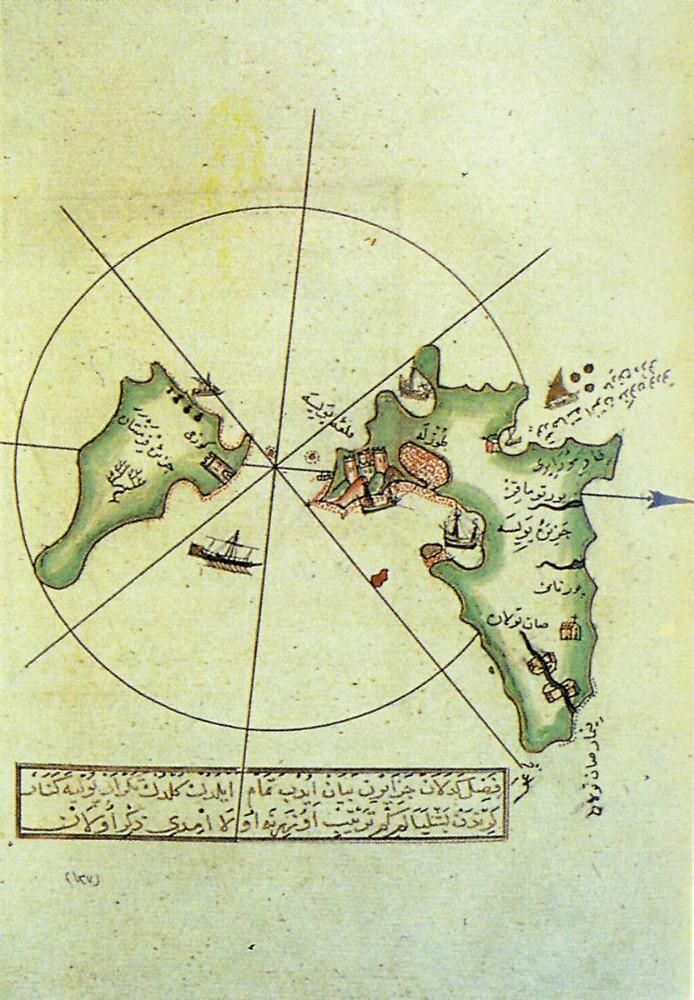 Formentera. Època medieval andalusina. Representació d´Eivissa i Formentera en el portolà turc de Piri Reis (s. XVI).