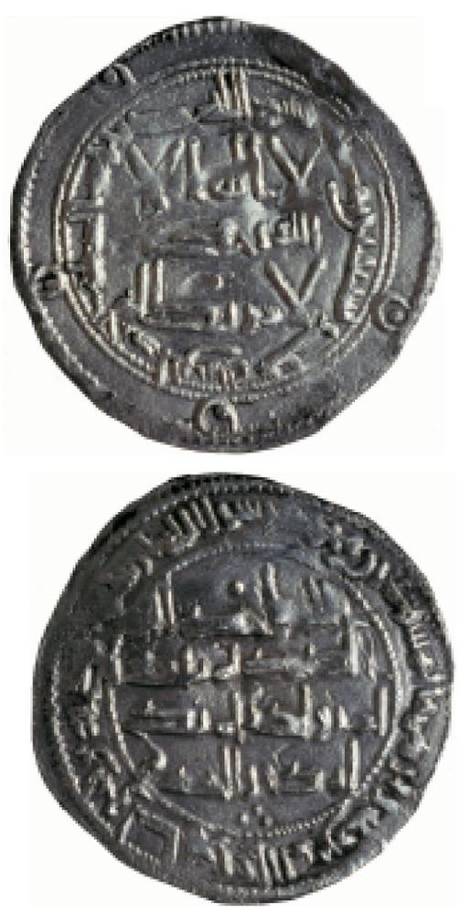 Necròpolis del Puig des Molins. Fase d´abandó. Moneda d´argen islàmica anterior a la conquista de l´illa per les tropes catalanes, trobada superficialment a la necròpolis el 1982. Foto: Museu Arqueològic d´Eivissa.
