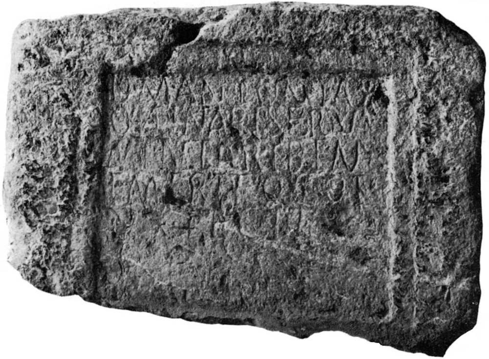 Epigrafia. Làpida funerària trobada a la hisenda de sa Creueta, de la ciutat d´Eivissa. Foto: extret d´<em>Epigrafia romana de Ebusus.</em>