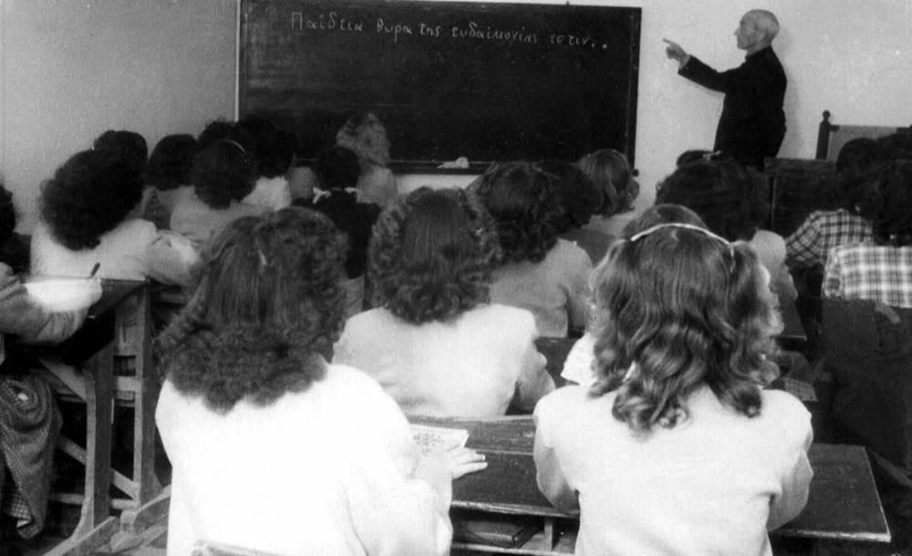 Imatge d´una classe impartida per un capellà. Foto: cortesia de l´IES Santa Maria.