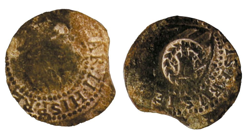 Moneda. Cinquena que fou ressegellada el 1818 per intentar fer distingibles les monedes autèntiques de les falsificacions. Foto: Extret de <em>Las monedas de los Austrias de la ceca de Evisa.</em>