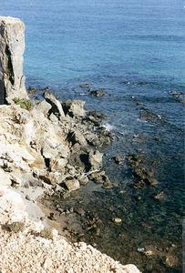 S´Amarador des Cànem, al N de la platja des Figueral i just al peu des Paller d´en Camp. Foto: Enric Ribes i Marí.