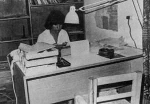 Pilar Bonet Cardona, quan treballava a la revista <em>UC</em>. Foto: revista<em> Uc</em>.