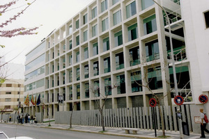L´edifici del Consell Insular d´Eivissa i Formentera, inaugurat l´any 1996. Foto: Raymar.