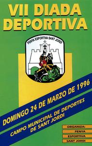 Cartell de la VII Diada Esportiva de la Penya Esportiva Sant Jordi.
