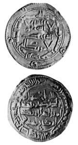 Època andalusina. Un dirham califal d´argent d´Hisam I (788-796), trobat al Puig des Molins. Foto: cortesia del Museu Arqueològic d´Eivissa i Formentera.
