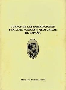 Llibre de Maria Josep Estanyol i Fuentes, encara signat com Fuentes Estanyol.
