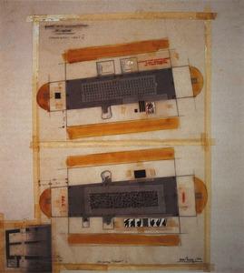 """Rainer Pfnür. Projecte per a la mostra """"Fenicis"""", presentada al Museu d´Art Contemporani d´Eivissa el 1993. Extret de <em>Fenicis I - Rainer Pfnür ´Ybshm.</em>"""