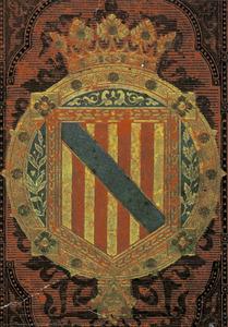 Escut de l´antic Regne de Mallorca, que s´inicià l´any 1276, a la mort de Jaume el Conqueridor. Arxiu de Matilde Bonet.