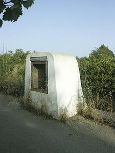El pou d´en Ribes, de la vénda de Cas Serres, a la perifèria del poble de Santa Gertrudis de Fruitera. Foto: Felip Cirer Costa.