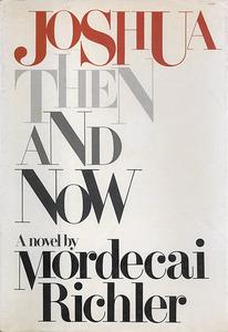 Portada del llibre de Mordecai Richler amb escenes sobre Eivissa.