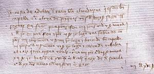Fragment del <em>Llibre del Clavari</em>, de 1373, on apareix la paraula almudaina. Arxiu Històric d´Eivissa.
