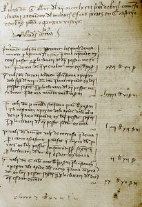 Primera pàgina del <em>Llibre de Clavaria</em> de 1373, el més antic dels conservats a Eivissa. Va ser clavari aquell any Guillem Albert. Foto: Arxiu Històric Municipal d´Eivissa.