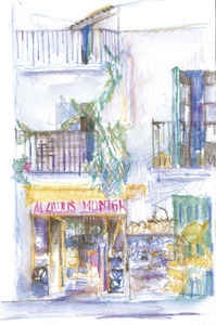 Eixample. Dibuix d´un comerç del barri del Poble Nou, el primer creixement ordenar a l´illa d´Eivissa. Dibuix: Mario Stafforini.