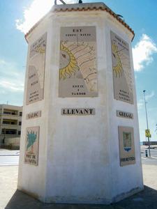 La torre dsels vents, al port de la Savina. Foto: Felip Cirer Costa.